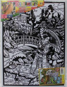 Giardino Giapponese - Colorvelvet