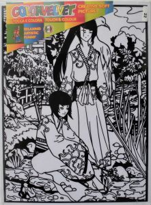 Samurai - Colorvelvet